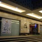 RR Inn, Tirunelveli entrance to the hotel