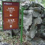 Xishi Cave