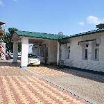 Entrance, KMVN Chaukori