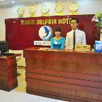 Reception Department