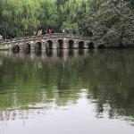 Beihu Park of Nanchong