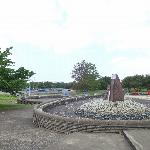 Chiba Port Park Foto