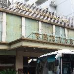 Fortune Condominium Hotel Foto
