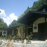 Photo of Blue Sky Guesthouse