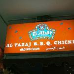 Al Tajaz