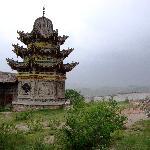 Xining Nanshan Mountain