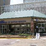 Belle of Baton Rouge entrance