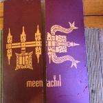 Φωτογραφία: Thali Restaurant