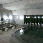 Aranvert Hotel Kyoto public baths