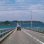 Tsunoshima Bridge - access to Island