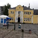 Общий вид на здание музея