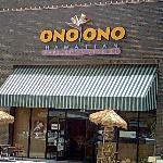 Photo de ONO ONO Hawaiian BBQ
