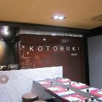 Photo of KOTOBUKI BY KABUKI