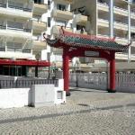 Photo of Palacio da China