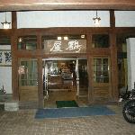 旅館の本当の出入り口(正面玄関)
