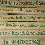 nathans board