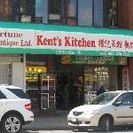 Photo of Kent's Kitchen