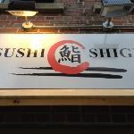 Sushi Shige