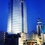 Photo of Hunan Bestride Hotel