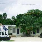 Photo de Siesta Motel