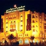 Photo of Safeer International Hotel