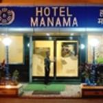 Photo of Hotel Manama