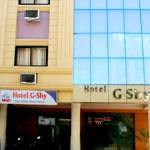 Photo de Hotel G-Shy