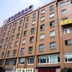Benjiebi Hotel Apartment Shanghai Hongmei