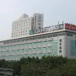 City Hostel Shenzhen Jinxiu Zhonghua