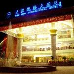 Billede af Tian Heng International Hotel