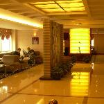 Photo of Mehood Hotel Shanghai Changshou
