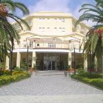 Hotel del Santuario