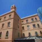 El Jebel Hotel resmi