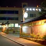 Incheon Airport Guesthouse Koreamie Foto
