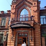 Parus Hotel @ Khabarovsk Russia