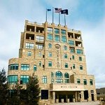 Photo of The Oread