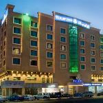 Hala Hotel Al Khobar