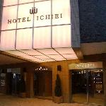 호텔 이치에이