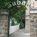 Foto de Antica Trattoria Suban