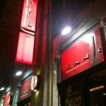 Xier Restaurant