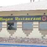 Hogan Family Restaurant