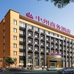 Jinyu Zhongzhou Business Hotel