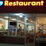 Medway Restaurant