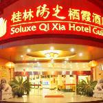 Soluxe Hotel Yili