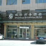 Shunhua Business Hotel