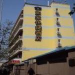 Home Inn Qingdao Beer Street Yan'an Road
