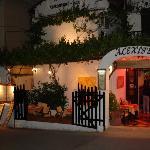 Alexis Restaurant Photo