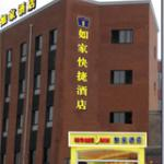 Home Inn Shanghai Fengxian Huancheng East Road