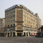 Rhea Boutique Hotel Shanghai Railway Station