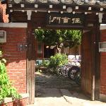 Photo of Sillabang